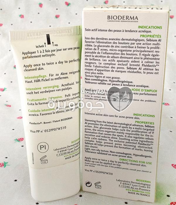 Bioderma-Sébium-AI2