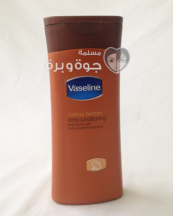 Vaseline cocoa butter1