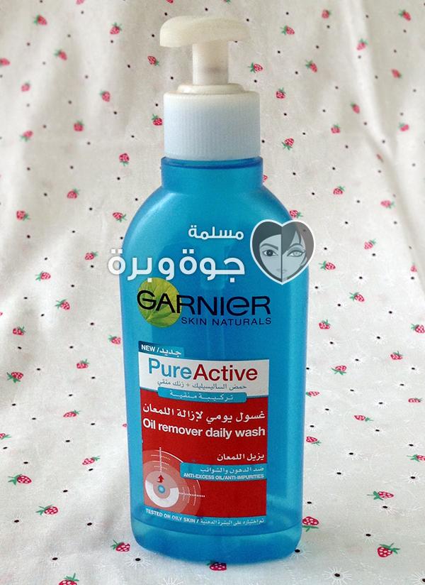 garnier pure active 1