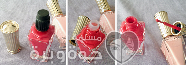 islamic nail polish3