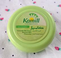 كريم كاميل | Kamill