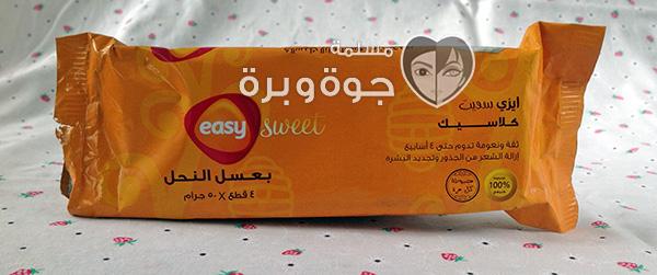 easy-sweet-hair-removal-1