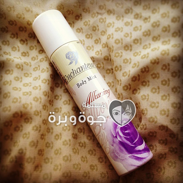 enchanteur body mist