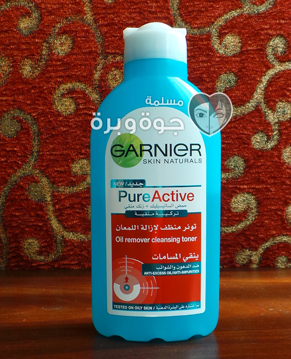 Garnier-pure-active-toner-1
