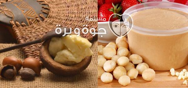 macadamia-butter-&-shea-butter