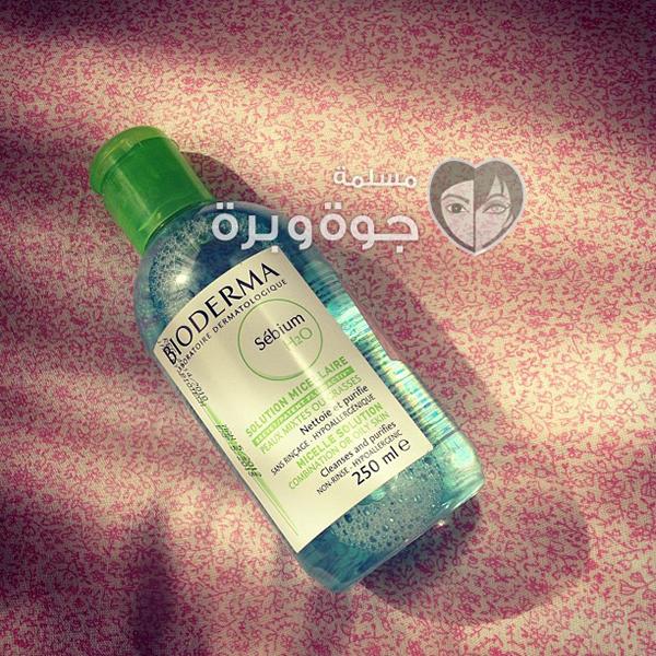 bioderma-sebium-h2o-1