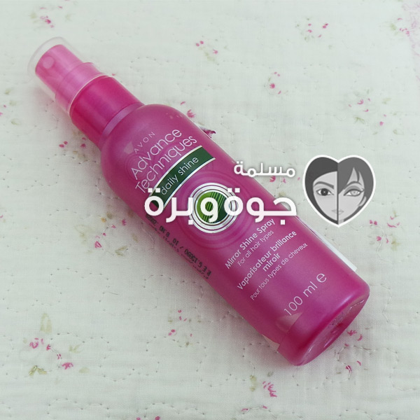 Avon-mirror-shine-spray