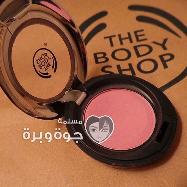 The-Body-Shop-Cheek-Color-02