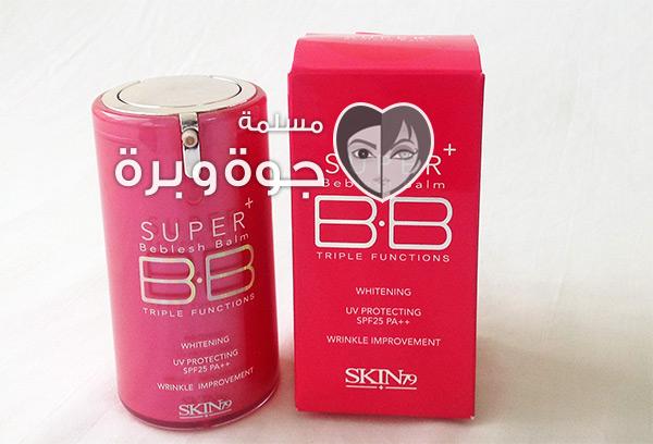 BB-Cream-Skin-79-pink-1