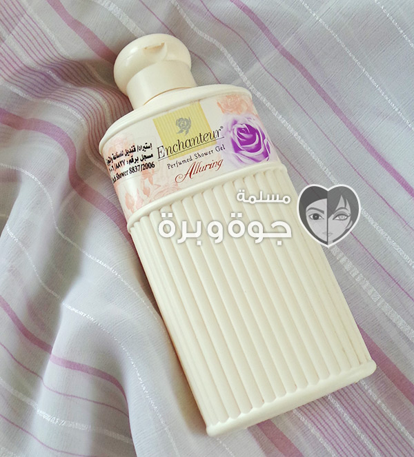 enchanteur-shower-gel