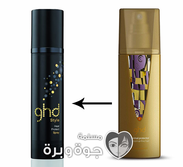 ghd-heat-protector-new