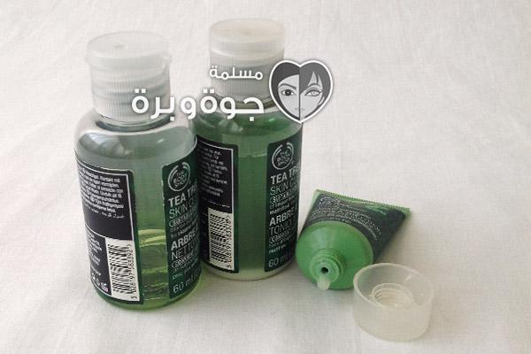 tea-tree-kit-1