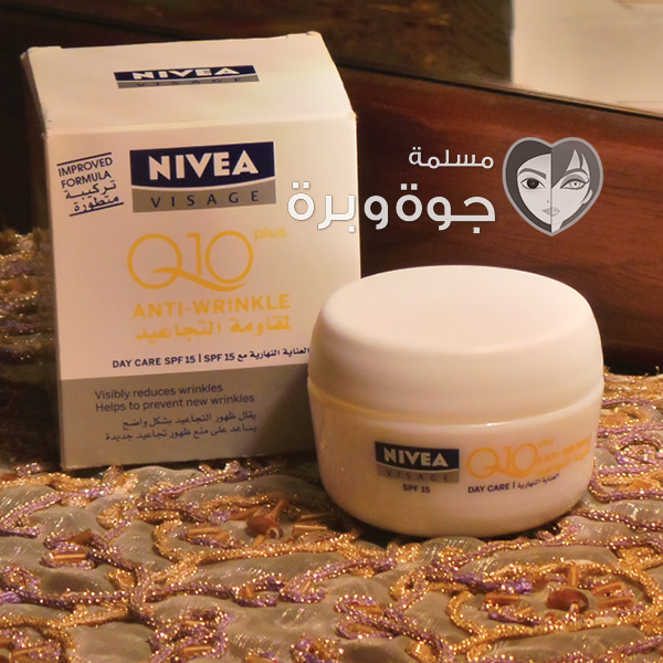 NIVEA-Visage-Q10
