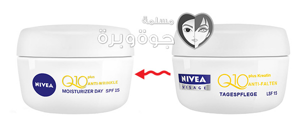 new-nivea-visage-q10