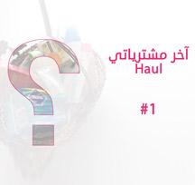 Haul-blog-Thumbnail
