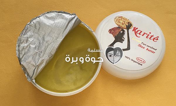 shea-butter-2