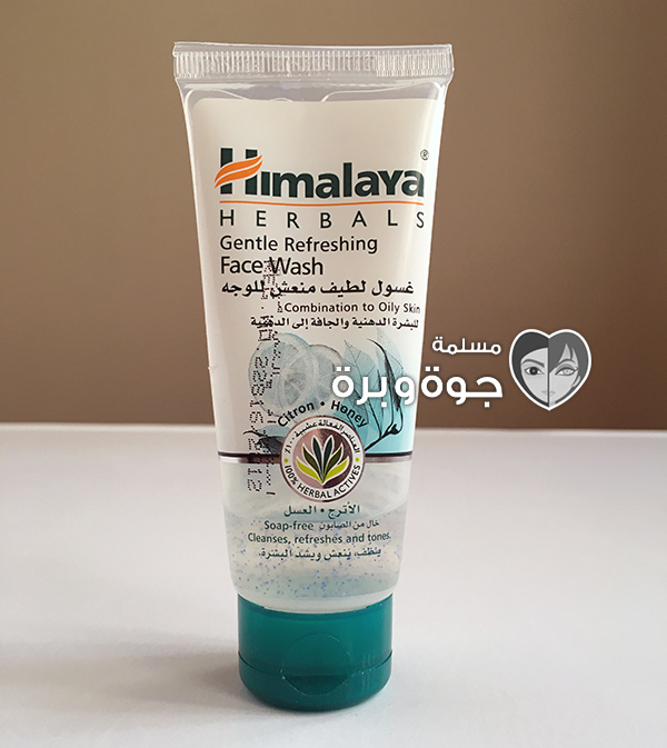 Himalaya-citron-honey-face-wash