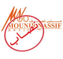 """e0553a96a تجربتي الشرائية من """"منير نصيف"""" للنظارات – مسلمة جوة وبرة"""