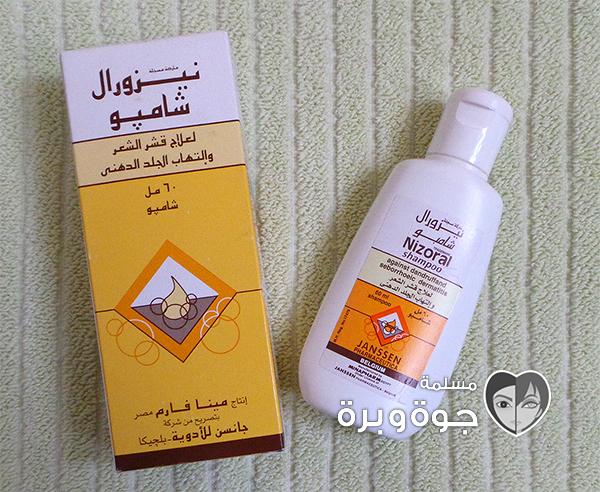 nizoral-shampoo