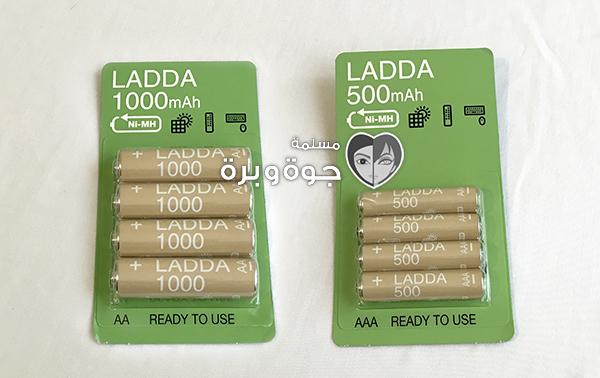 ikea-haul-ladda-rechargeable-battery